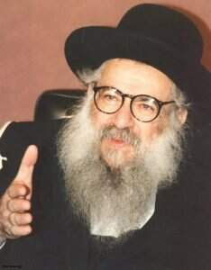 "Rabbi Shlomo Freifeld Zt""l"